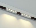 Трековый светодиодный светильник Mag.Line.Focus.34 x10 DIM DALI