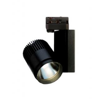 Трековый светодиодный светильник GLOBAL L20